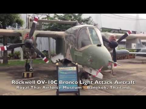 Rockwell OV 10C Bronco Light Attack Aircraft