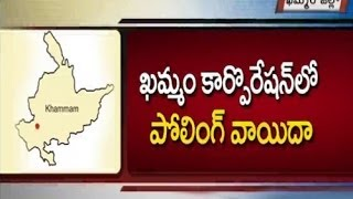 Khammam Municipal Polling Adjourned