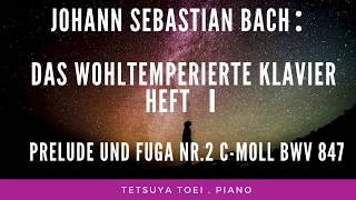 J.S.Bach:Das Wohltemperierte Klavier  Heft Ⅰ  Nr.2 C-moll BWV 847 / J.S.バッハ:平均律クラヴィーア曲集 第1巻  第2番 ハ短調