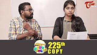 Fun Bucket | 225th Episode | Funny Videos | Telugu Comedy Web Series | Nagendra K | TeluguOne