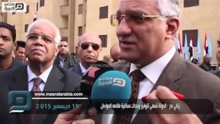 بالفيديو| وزير التنمية المحلية: الدولة تسعى لتوفير وحدات سكنية ملائمة للمواطن