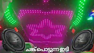 ചങ്ക് പൊട്ടുന്ന ഇടി | Dj song mix | tourist bus dj song | ONEFIVEMEDIA
