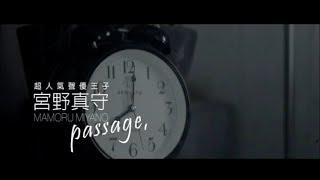 2014入夏之際,宮野真守首度發表自出道以來集大成的音樂影像作品《MAMOR...