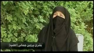 Martyrdom of Ahmadi Muslim in Pakistan - Muhammad Azam Tahir in Uch Sharif Dist. Bahawalpur (1/2)