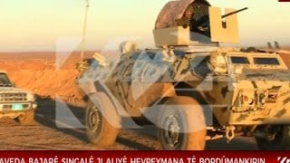 Raw: Kurds Launch Offensive to Retake IS-Held Town