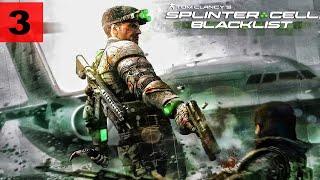 Прохождение Tom Clancy's Splinter Cell Blacklist  на русском 3