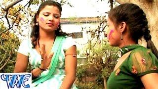 Kahe OOHI में डालब - Budhawa Holi Me Dharayil Ba - Paro Rani - Bhohpuri Hot Holi Songs 2015 HD