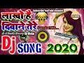 Lakho Hai Deewane Tere Lakho Hai Deewane [djremix] Tik Tok Viral Bhojpuri Sad Song Remix By dj Vicky
