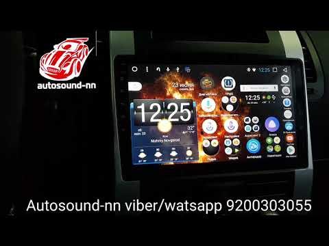 """Штатная Магнитола Nissan X-trail T31(2007+)10""""(8 ядер 2/32)android 7.1"""