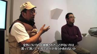 Hidari Zingaro「尾形アツシ陶展 大きな壷といつものうつわ」トークショー