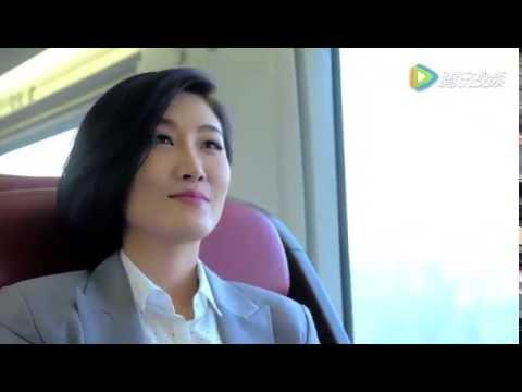 Promo of China CRRC