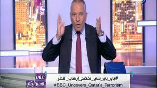 علي مسئوليتي مع أحمد موسي 17/7/2018