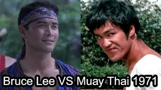 Bruce Lee VS Muay Thai Fighter in 1971. The Fight Last 18 Secs!