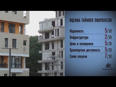 ЖК «Загородный Квартал» проверен Тайным покупателем новостроек