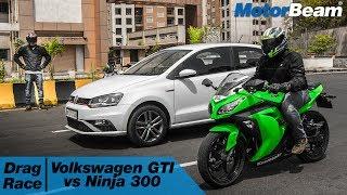 volkswagen polo gti vs kawasaki ninja 300 drag race   motorbeam