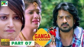 Ganga Ki Kasam Hit South Indian Movie Dubbed In Hindi | Niranjan Wadayarr & Akanksha | Part - 07