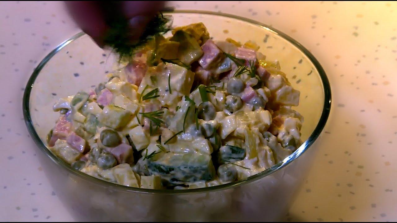 Wintersalat Leckerer Salat. Salat nach russischer Art. Silvester ...