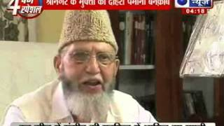 India News:Grand Mufti now enjoys songs 2017 Video