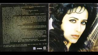 Ofra Haza -  Im Nin Alu (Unplugged Mix)