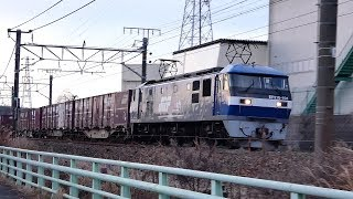 2019/01/11 JR貨物 午前7時台 今日の荷物は??1060レ(120fps) 1071レ(120fps)