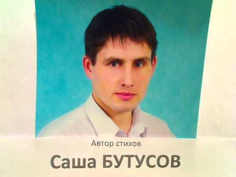 Псков. Великие Луки. Новости Пскова и области. Псковская