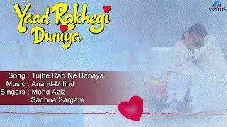 Yaad Rakhegi Duniya : Tujhe Rab Ne Banaya Full Audio Song | Aditya Pancholi, Rukhsar |