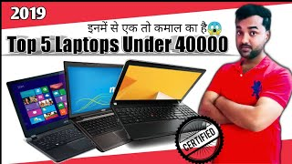 Best 5 Laptops Under 40000 Rs in India 2019 | Top 5 Laptops Under 40000 in India 2019 HINDI Must Buy