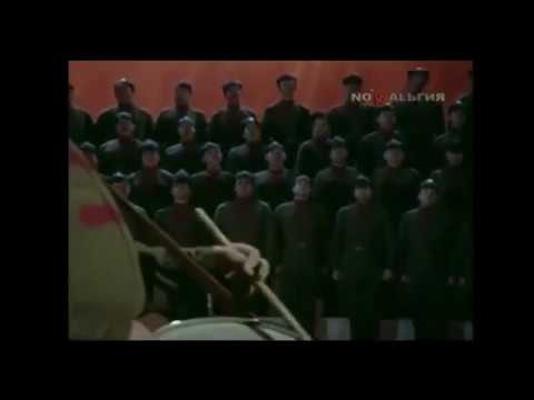 The Red Army Choir (1978) - We, the Red Soldiers (English subtitles)