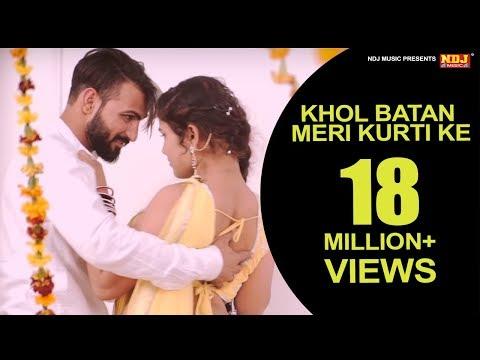 Haryanvi D.J Song 2018 | Khol Batan Meri Kurti Ke | Mukesh Fouji , Mahi Panchal | NDJ Film Official