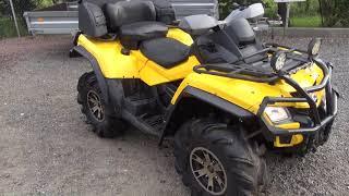 Купил Квадроцикл BRP за 300 тысяч рублей.