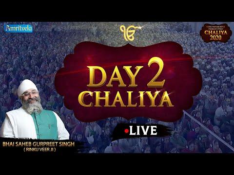 AMRITVELA  SRI SUKHMANI SAHEB JI PATH & DAY 2 CHALIYA  - 21st OCTOBER , 2020