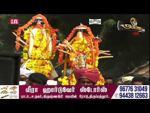 Amma HD TV Live Stream