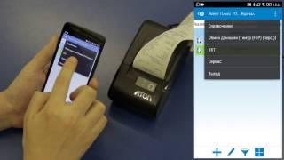 Настройка работы «Агент Плюс: Мобильная Торговля» с онлайн-кассой «АТОЛ-11Ф»