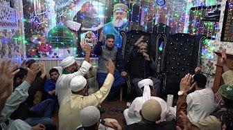 Tension Naiy Leni - Qari Shahid Mahmood