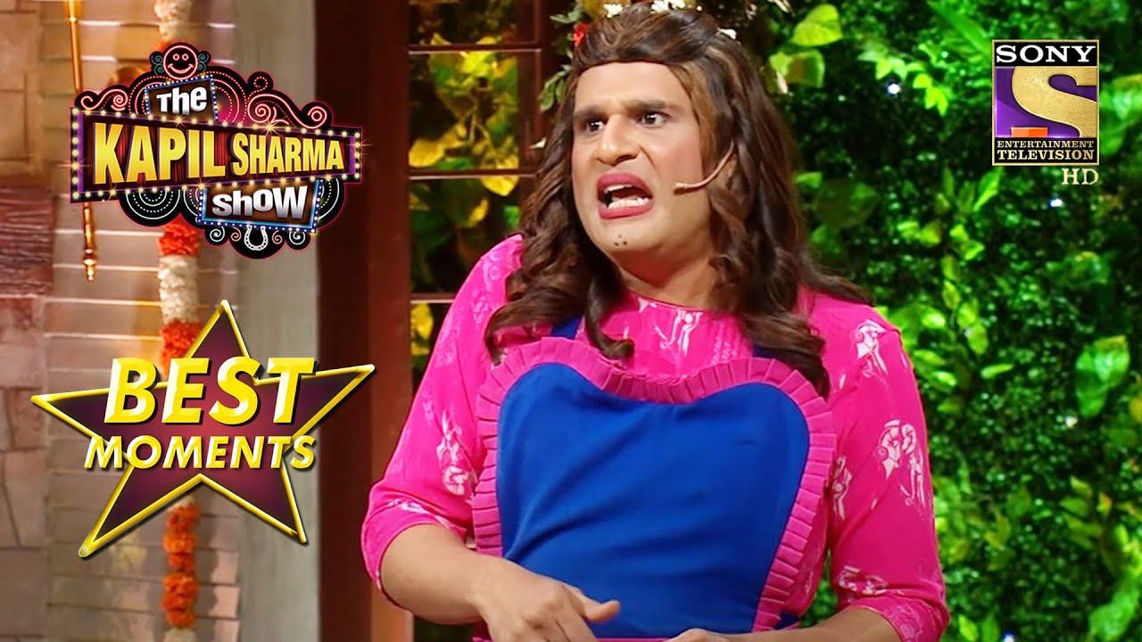 Download Sapna गई Dinner Date पे  | The Kapil Sharma Show Season 2 | Best Moments
