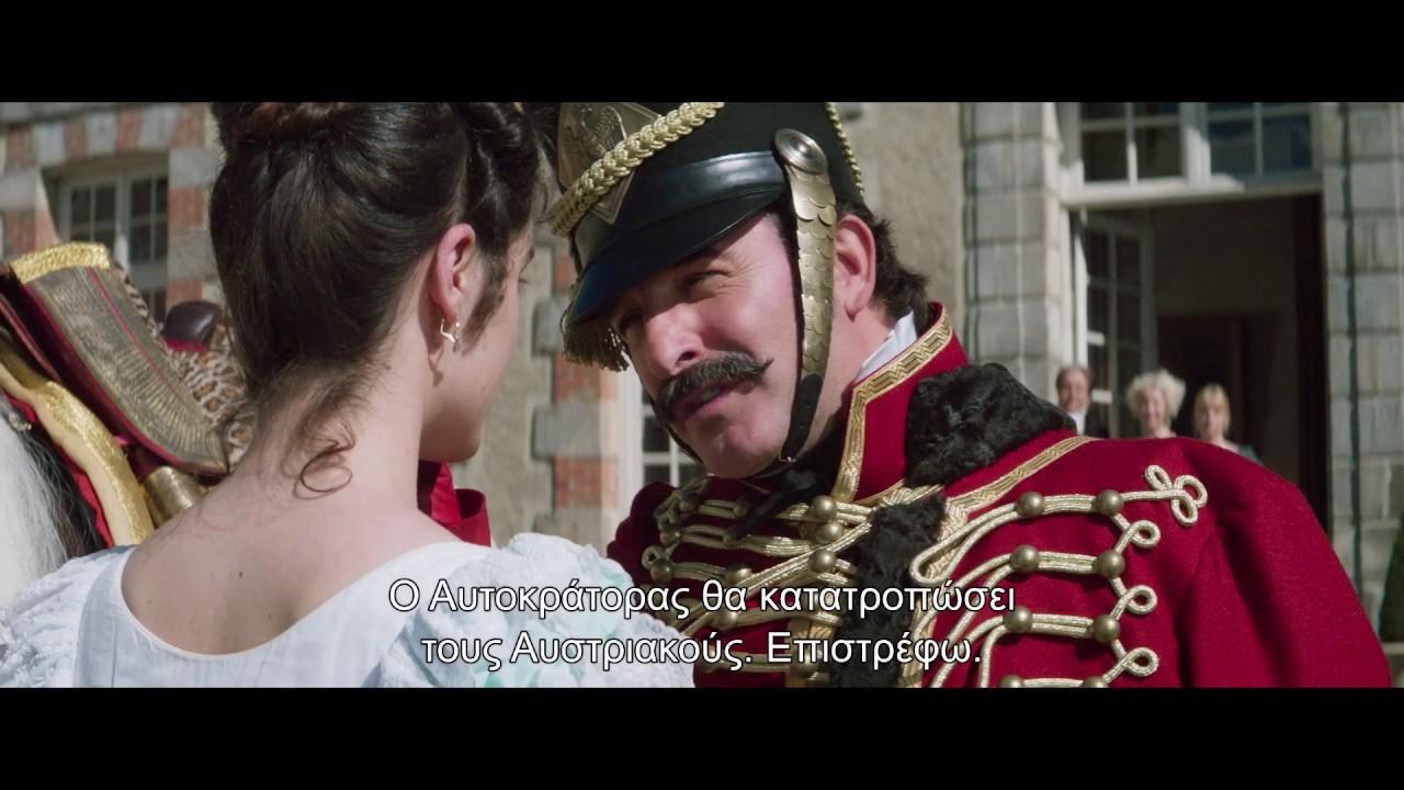 Αυστριακοί κανόνες γνωριμιών