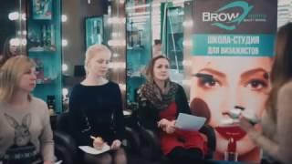 Browissimo Beauty School - Курсы обучения для визажистов(Обучение визажистов с нуля по авторской методике визажиста ДОМ 2 за 7 занятий в BROWISSIMO Beauty School Записаться:..., 2016-11-28T19:29:54.000Z)