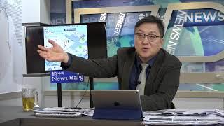 귀순시각, 대대장포복, 낙엽더미, CCTV 사각지대 전부 거짓이다. 1시간 전체 동영상 공개하라 [세밀한안보] (2017.11.23) 2부