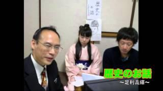 U-STREAM番組 「歴史のお話 文化歴史学者Kick MizukoshiとLife-Like」 ...