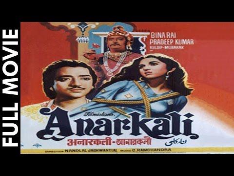 Anarkali (1953) Full Movie | Classic Hindi Films by MOVIES HERITAGE