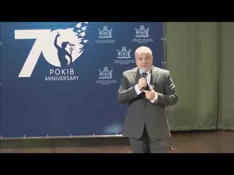 English Forum 2017