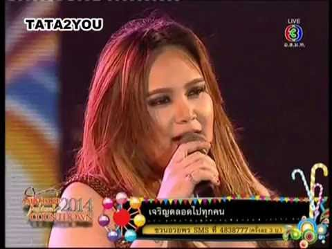 Tata Young @ Asiatique Festival Countdown 2014