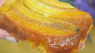 Это безумно вкусно Пирог Десерт Банан в Карамели