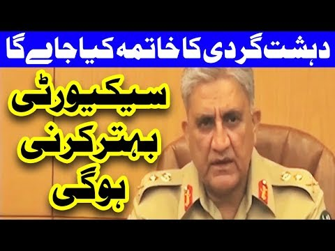 Positive long term effects being achieved through Radd-ul-Fasaad - Headlines - 12:00 AM - 8 Aug 2017