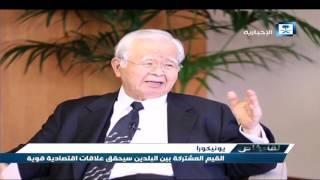 بالفيديو.. رئيس جمعية الصداقة اليابانية السعودية: نتعاون مع أرامكو في مشروع بتروراما