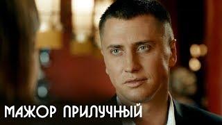 Павел Прилучный в новом сезоне сериале Мажор