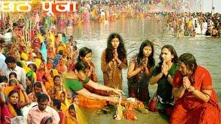 """ Chhati Maiya Hamar"" छठी मैया हमार Devotional Song Chhath Pooja HD"