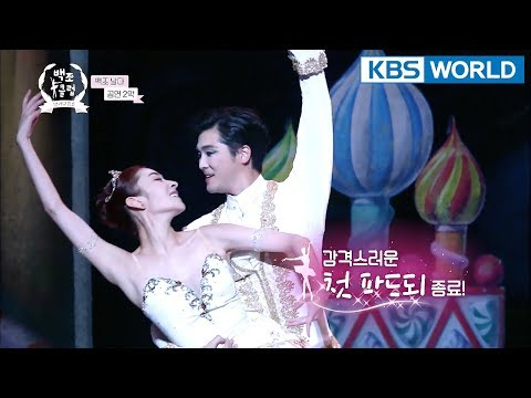 Return of Ballerina Wang Jiwon... Her enchanting performance [The Swan Club/2018.01.31]
