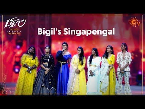 the-singapengal-of-bigil-|-bigil-audio-launch-|-sun-tv