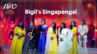 The Singapengal of Bigil | Bigil Audio Launch | Sun TV